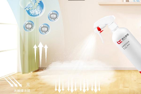光触媒除甲醛灌装机