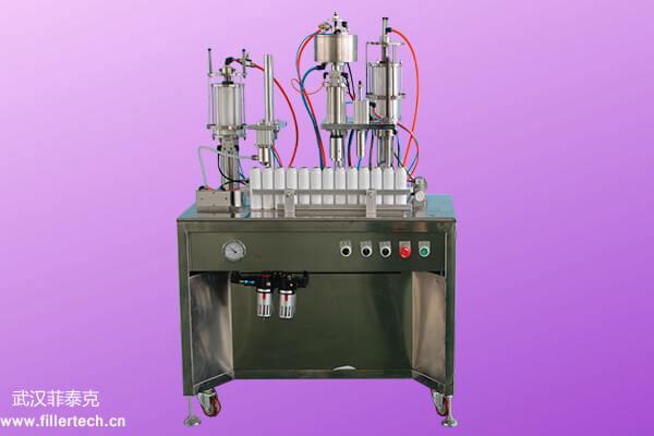 小型香水喷雾灌装机