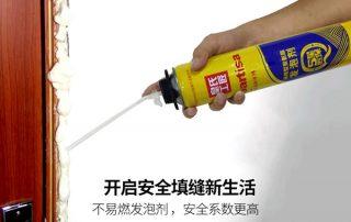 发泡胶生产灌装设备