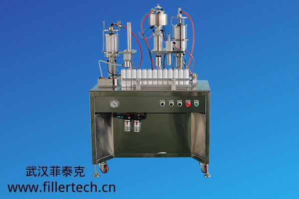 小型三合一气雾剂灌装机