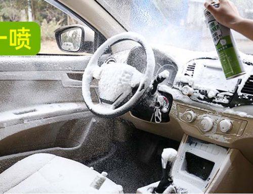 汽车泡沫清洗剂及其生产灌装设备的分析