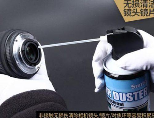 精密电器仪器清洗剂生产设备