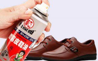 皮鞋护理喷剂灌装