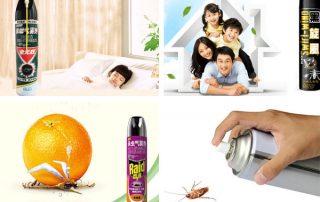 杀虫剂设备
